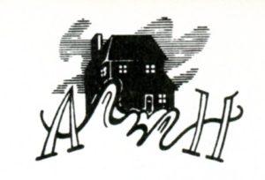 AH logo.1